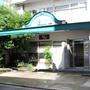 プチベネフィットホテル広島の画像