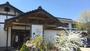 温泉旅館 水上荘(みずかみそう)