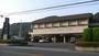 飯坂温泉 公立学校共済組合飯坂保養所 あづま荘