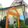 那須温泉 アジアン個室ダイニングの宿 ペンション ベルザキャットの画像