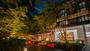 鬼怒川温泉 鬼怒川パークホテルズ(本館・木楽館)の画像