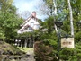 無料貸切露天風呂のある宿 蓼科壱番館の画像