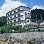土湯温泉 おもてなしの宿 旅館 松雲閣