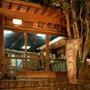 鵜原温泉一の湯 磯香の湯宿 鵜原館:うばらおんせんいちのゆ いそかのゆやど うばらかん
