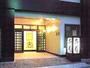 いわき湯本温泉 安政年間開湯の宿 斉菊:いわきゆもとおんせん あんせいねんかん かいとうのやど さいきく