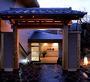 稲取温泉 伊豆に創癒の隠れ郷 水生の庄:いずにそうゆのかくれさと いなとりおんせん みぶのしょう