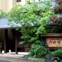 原鶴温泉 ほどあいの宿 六峰舘の画像