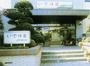 熱海温泉 JR東日本 いでゆ荘:あたみおんせん じぇいあーるひがしにほん いでゆそう