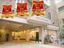 ホテル ココ・グラン北千住の画像