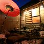 愛犬と楽しむ温泉旅館 伊豆修善寺 絆:あいけんとたのしむおんせんりょかん いずしゅぜんじ きずな