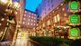 ホテルエース盛岡の画像