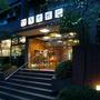 いろは旅館<京都府>の詳細へ
