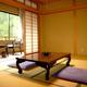 奥飛騨平湯温泉湯の平館