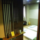 浅草ホテル 和草(旧 ホテル栃木屋本店)