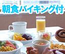 福島ビューホテル
