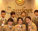 コンフォートホテル仙台西口