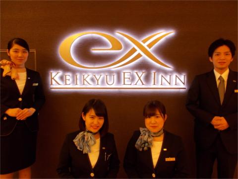 京急EXイン品川駅前(シナガワ グース内)