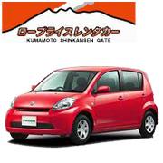 ロープライスレンタカー(熊本)