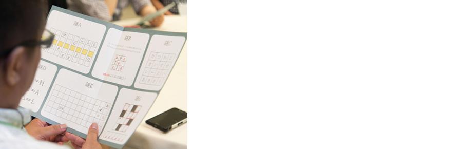 20周年スペシャル企画
