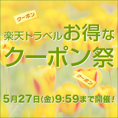 3泊以上のご予約は富士山の連泊プランで決まり☆部屋数限定【エコプラン】♪
