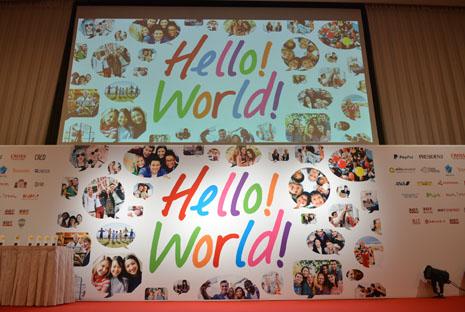 テーマ Hello!World!