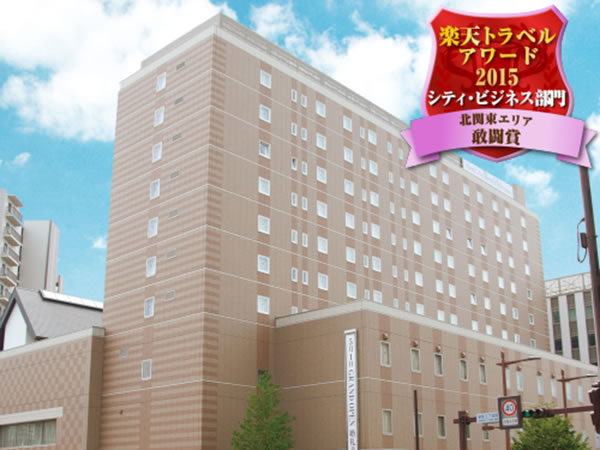 ホテル・ザ・ウエストヒルズ・水戸