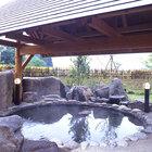 かみおか温泉 嶽の湯