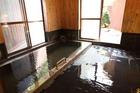 広田温泉 奥の湯 湯元館