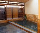 サウナ・温泉の宿ファースト