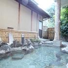 りばてぃリゾ・音 AMAGISO(旧:大滝温泉 天城荘)