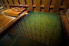 別府明礬温泉 美容・美肌・健康 小宿 −YAMADAYA−