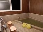 温泉ロッジ・アルピナ
