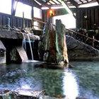 宝泉寺温泉 季の郷 山の湯