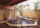 伊豆高原温泉 小さなホテル 檸檬樹