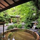 熱海温泉 三平荘