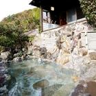 湯河原温泉 ホテル 眺望山荘