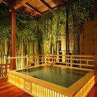 熱海温泉 湯之宿 おお川