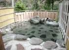 河津七滝温泉 鉱石ミネラル嵐の湯・湯治の館