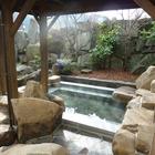 田原温泉 5000年風呂