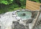 美人の湯 亀沢温泉センター