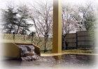 厳美渓温泉 滝の湯 いつくし園