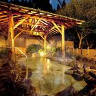 赤目温泉 隠れの湯 対泉閣