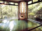 磐梯熱海温泉 をりふしの宿 昭月