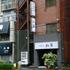 浅草ホテル 和草