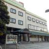 宝来荘グリーンプラザホテル(旧:グリーンプラザホテル<福井県>)