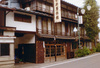 今井屋旅館