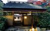 ウェスティン都ホテル京都 数奇屋風和風別館 佳水園