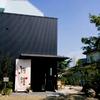 ゲストハウス梅鉢(仙台)