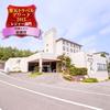 広島北ホテル【広島県】