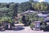 千人風呂 金谷旅館【静岡県】